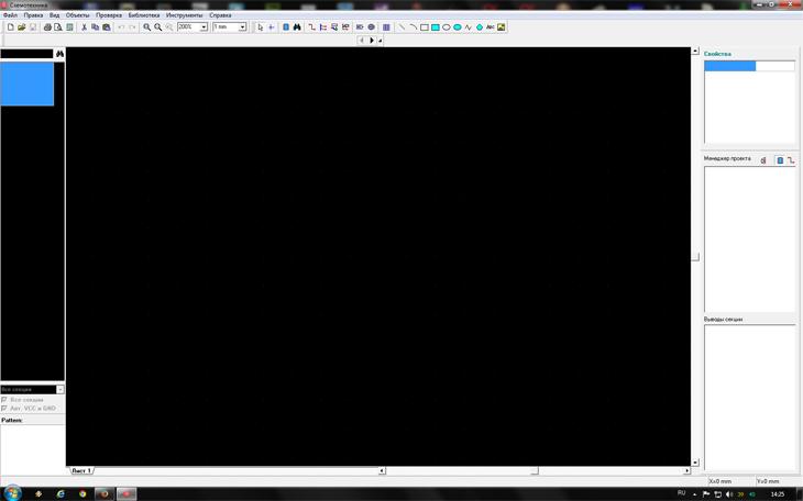Окно программы DipTrace