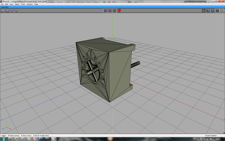 Программу 3D Рисование