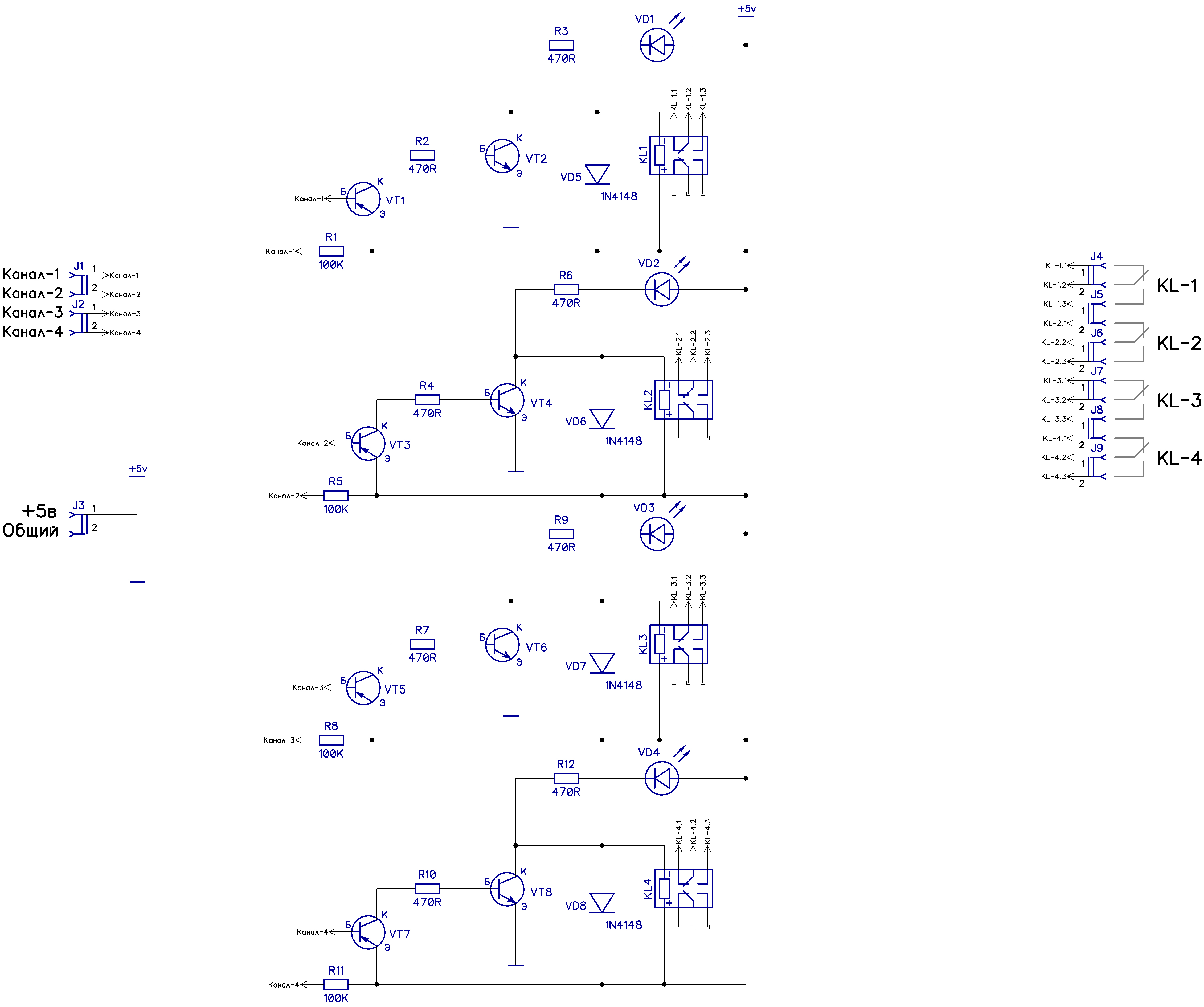 Схемы подключения датчиков уровня кондуктометрических